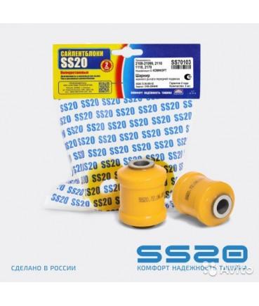 Заказать Сайлентблок (втулка) нижнего рычага ВАЗ 2108-2110 SS20 полиуретановые комплект по низкой цене в интернет-магазине