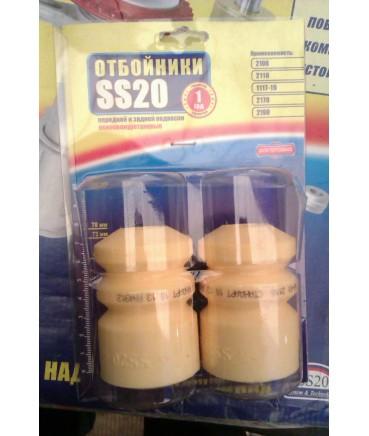 Заказать отбойник (буфер сжатия) SS20 ВАЗ 2108 задний пара по дешевой цене в интернет-магазине