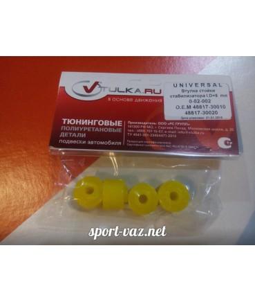 Спорт универсальные втулки стойки стабилизатора на Дэо полиуретановые