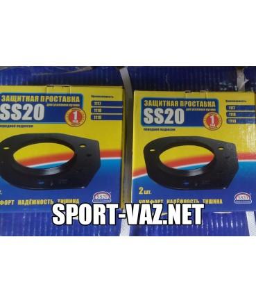 Заказать Усилители опоры стойки (защитные проставки) на ВАЗ 1117-1119 2190 ) SS20 комплект по низкой цене в интернет-магазине