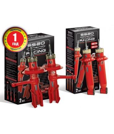 Заказать Стойки (амортизаторы) SS20 Racing ВАЗ 2108-2110 -30 передние по выгодной цене в интернет-магазине