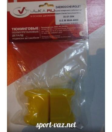 Спорт втулки стабилизатора Дэо Ланос полиуретан