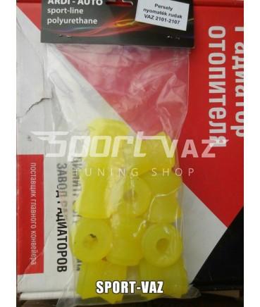 Купить втулки реактивных тяг ВАЗ 2101-2107 комплект по выгодной цене