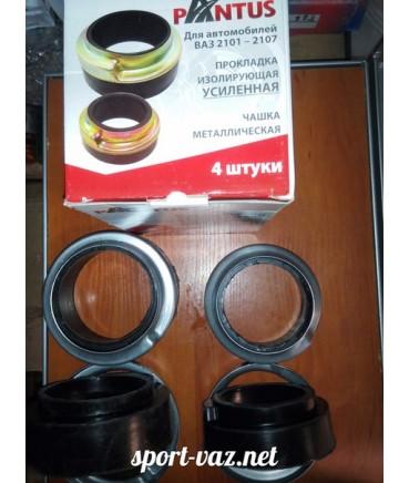 Спортивные увеличенные проставки под пружины ваз 2101-07 комплект