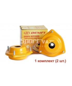Заказать Опоры передних стоек  Демфи ВАЗ 2110 -2112 комплект