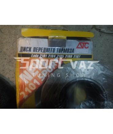 Заказать диски тормозные АТС 2101-07 по низкой цене в интернет-магазине