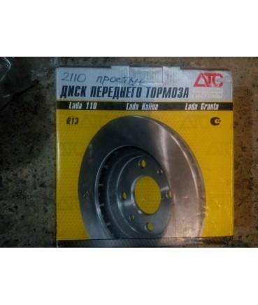 Заказать диски тормозные АТС 2110 по дешевой цене в интернет-магазине