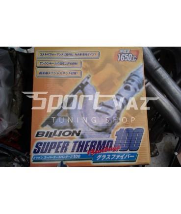 Заказать Термолента высокотемпературная по выгодной цене в интернет-магазине