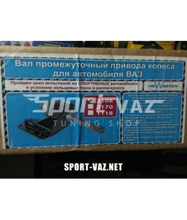 Заказать промежуточный вал привода колеса ВАЗ 1118 калина в интернет-магазине