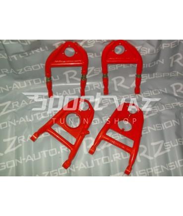 Заказать Рычаги треугольные 2101-07 Стрит-Про Razgon регулируемые по низкой цене в интернет-магазине