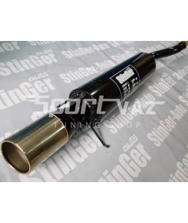 Заказать глушитель прямоток стингер на ваз 2108-09 с насадкой по дешевой цене в интернет-магазине