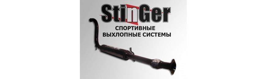 Стингер Stinger