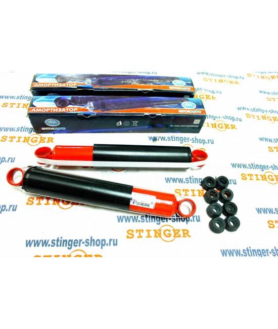 Амортизаторы задние - 50 ШтокАвто масло на ваз 2101 2106 2107