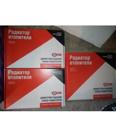 Заказать Радиатор печки 2123 ДААЗ по дешевой цене в интернет-магазине